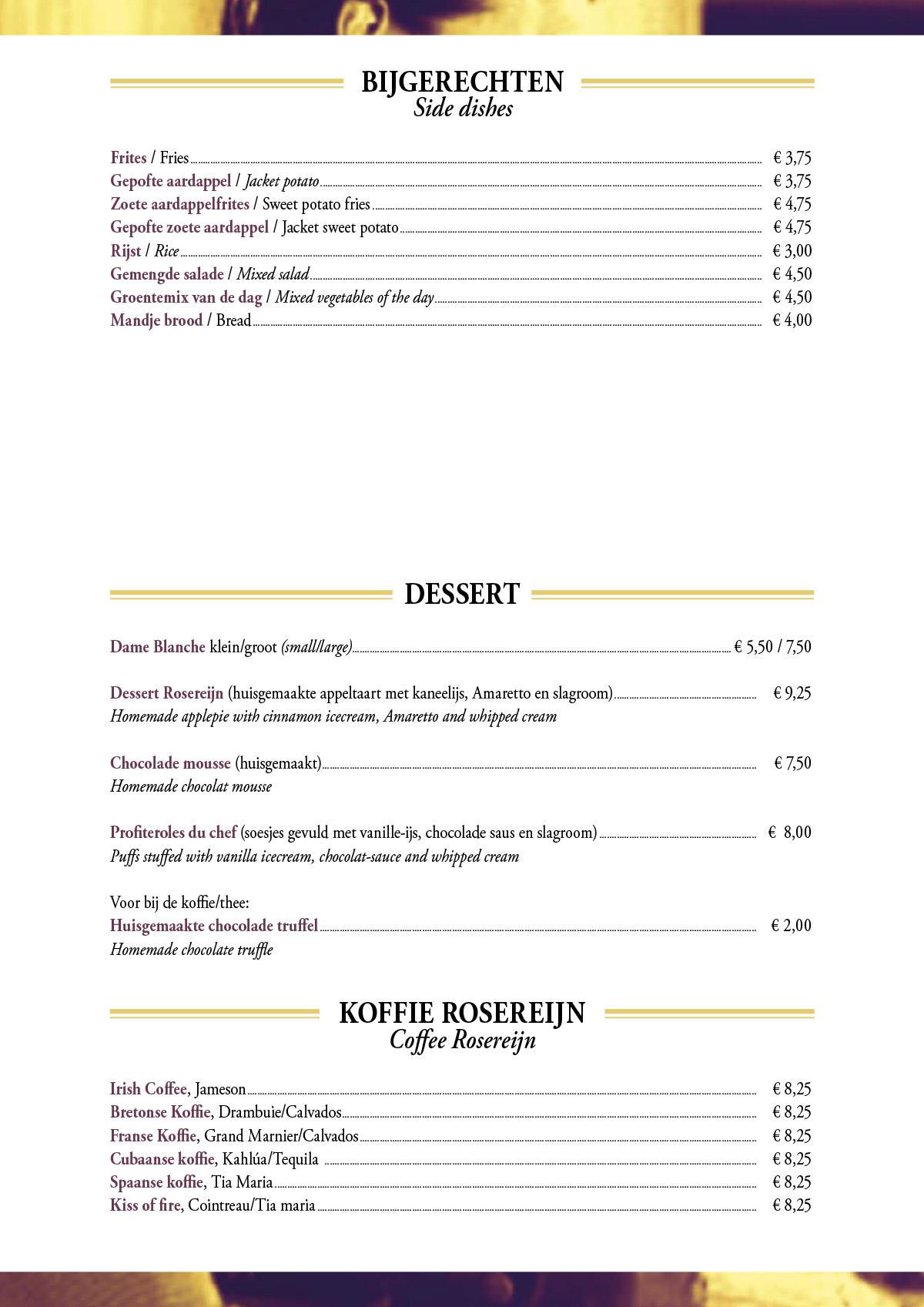 Dessert Menu | Eetcafe Rosereijn nabij de Jordaan in Amsterdam